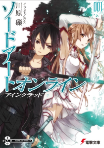 20141020145305!Sword_Art_Online_Volume_01