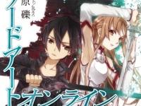 Sword Art Online Recenzja