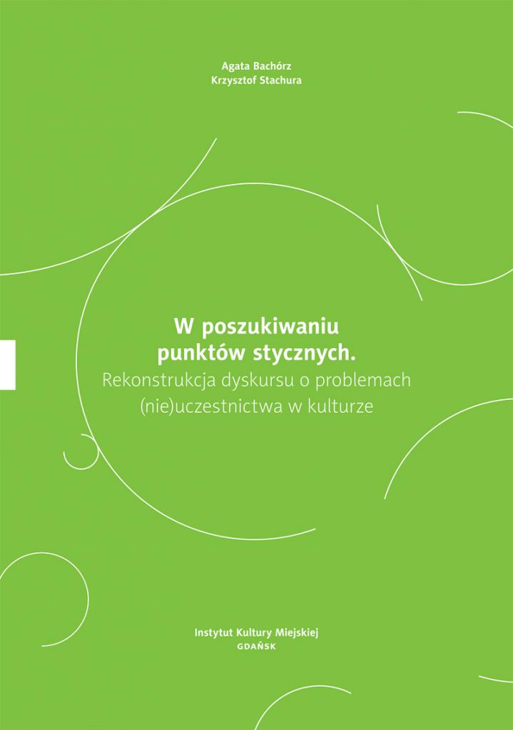 W_poszukiwaniu_okladka