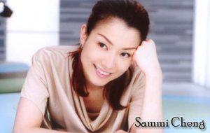 Sammi-Cheng