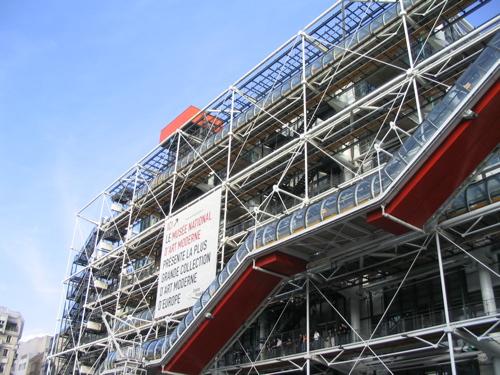 centrum_pompidou