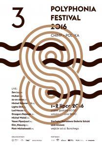 Polyphonia_festiwal_grafika