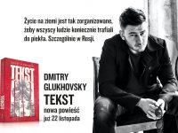 DG_T_MK_PREV