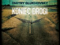 DG_KD_cover_front