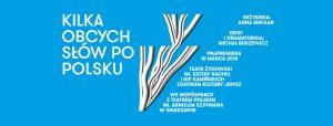 Kilka obcych słów po polsku, proj. Edgar Bąk facebook_cover2