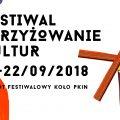 FSK_2018