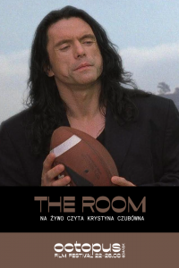 octopus the room
