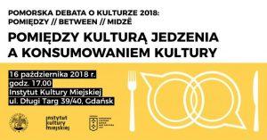 pomorska_debata_o_kulturze_2018